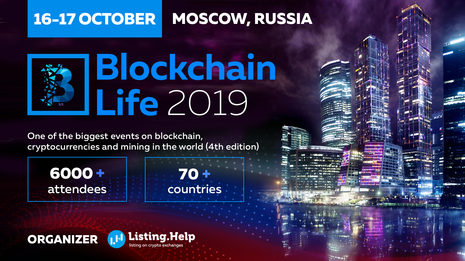 crypto companies on Blockchain Life event