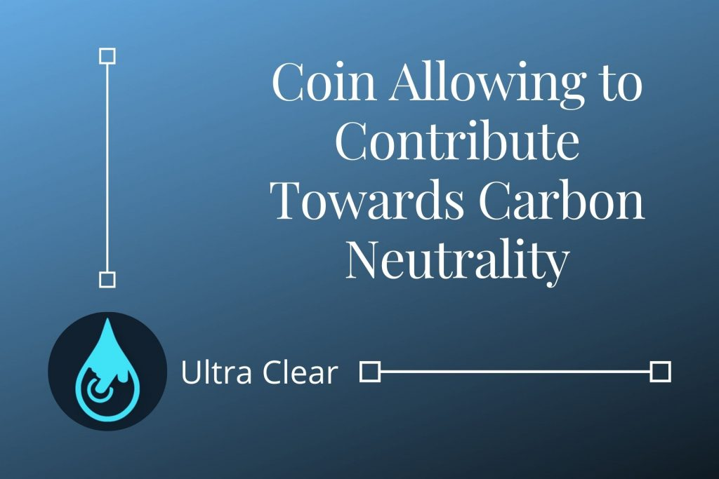 Ultra Clear Coin